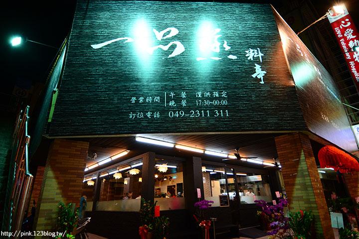 【草屯美食餐廳】一品蒸料亭。「蒸」的料理,品嚐食材最「真」實的味道!-DSC_4654.jpg