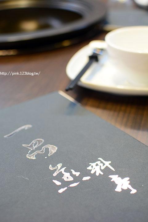 【草屯美食餐廳】一品蒸料亭。「蒸」的料理,品嚐食材最「真」實的味道!-DSC_4768.jpg