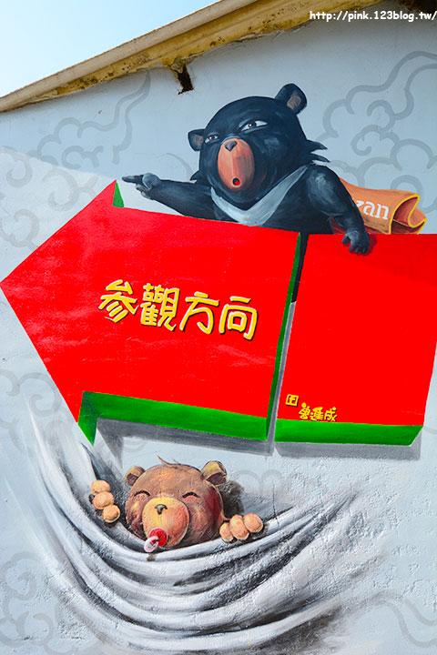 【雲林彩繪村】萡子寮立體彩繪村。中國神話3D立體彩繪,超神氣!-DSC_4502.jpg