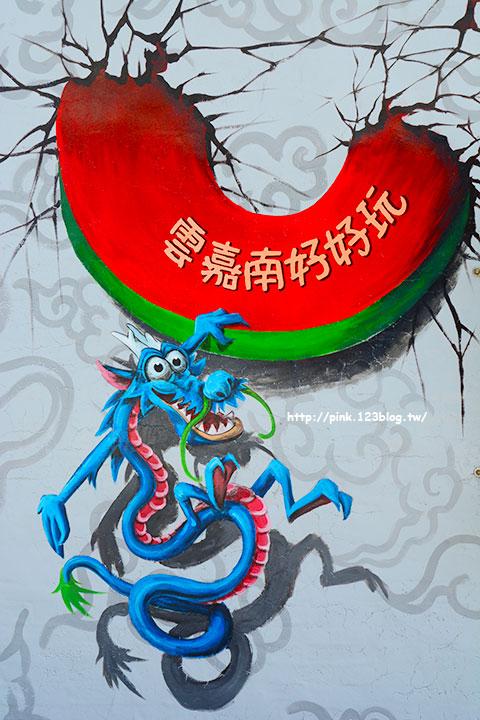 【雲林彩繪村】萡子寮立體彩繪村。中國神話3D立體彩繪,超神氣!-DSC_4509.jpg