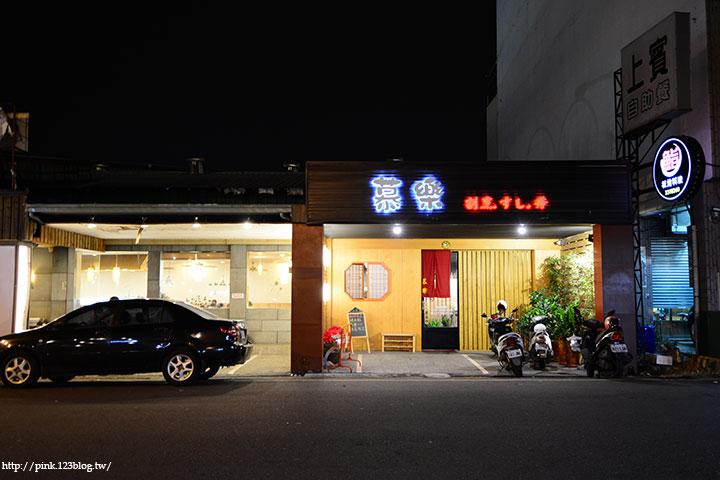 【南投草屯餐廳】慕樂割烹料亭。職人手作日式料理,重視食材的原鮮味!-DSC_5733.jpg