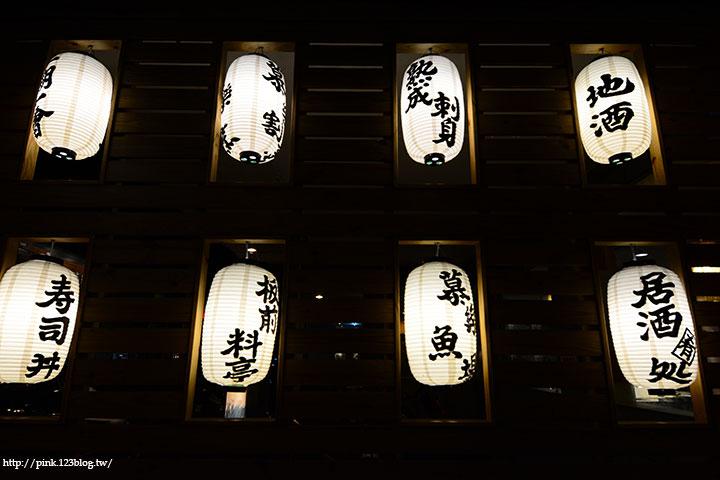 【南投草屯餐廳】慕樂割烹料亭。職人手作日式料理,重視食材的原鮮味!-DSC_5739.jpg