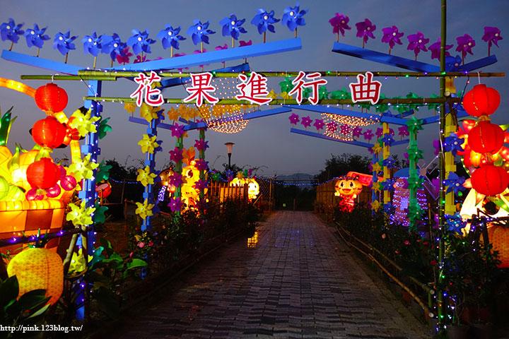 【2017南投燈會】大雞大利好彩投,繽紛花燈亮麗登場。時間106/1/21-2/19。-DSC03317.jpg