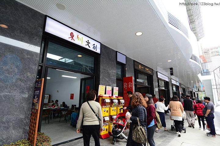 台中軟體園區Dali Art藝術廣場-DSC_7203.jpg