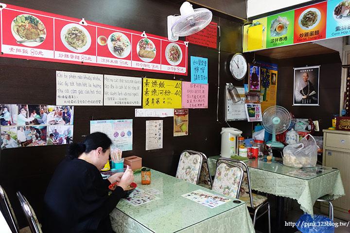 【彰化市素食】越南素食河粉。異國風情素食小吃,爆美味!(純素食)-DSC05031.jpg