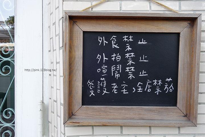【嘉義市餐廳】Come
