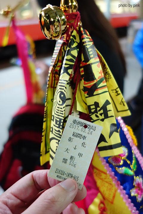 【2017大甲媽祖遶境】跟著媽祖去旅行。時間3/24-4/2。-DSC06147.jpg