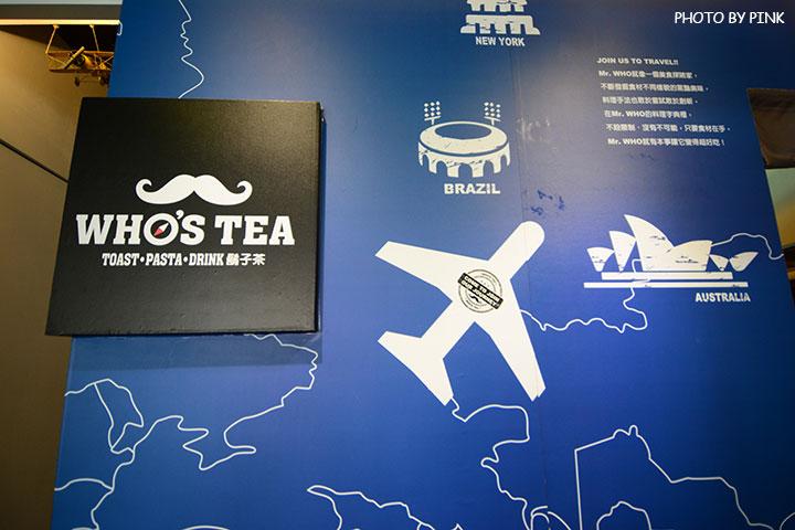 【草屯美食餐廳】鬍子茶WHO'S
