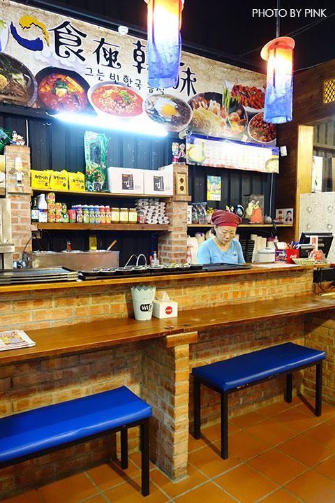 【彰化市美食餐廳】賀豆韓食。道地韓式料理,歡迎來到韓國的美食天地!-DSC06734.jpg