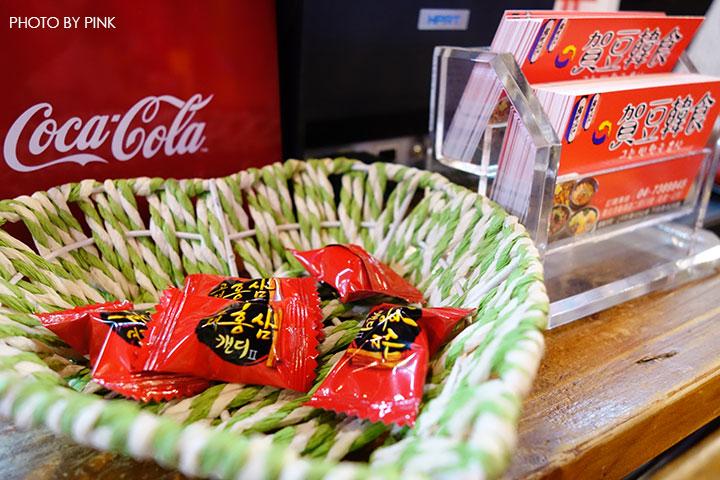 【彰化市美食餐廳】賀豆韓食。道地韓式料理,歡迎來到韓國的美食天地!-DSC06746.jpg
