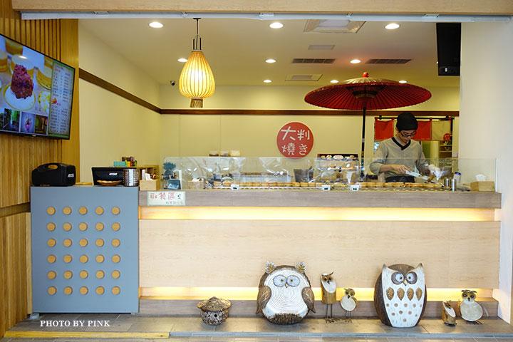 【台中甜點】大判燒。創意日式紅豆餅,多達十七種口味任君挑選,必吃鹹蛋黃芋頭口味!-DSC08473.jpg