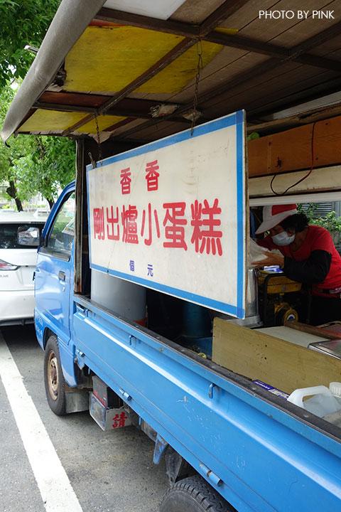 【南投市甜點】香香雞蛋糕。在地隱藏版甜蜜小點心,就在台灣銀行旁!-DSC09914.jpg