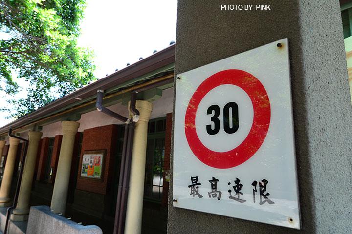 【台中清水景點】清水國小。百年老校、日式建築、再現風華!-DSC_1578.jpg