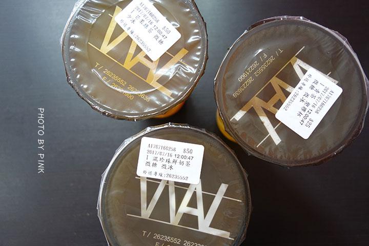 【台中清水飲料店】華得來(WAL)飲料專賣店。必點芒果綠茶,喝的到整顆芒果果肉,新鮮看的見!-DSC01344.jpg