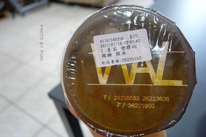 【台中清水飲料店】華得來(WAL)飲料專賣店。必點芒果綠茶,喝的到整顆芒果果肉,新鮮看的見!-DSC01364.jpg