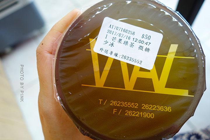 【台中清水飲料店】華得來(WAL)飲料專賣店。必點芒果綠茶,喝的到整顆芒果果肉,新鮮看的見!-DSC01375.jpg