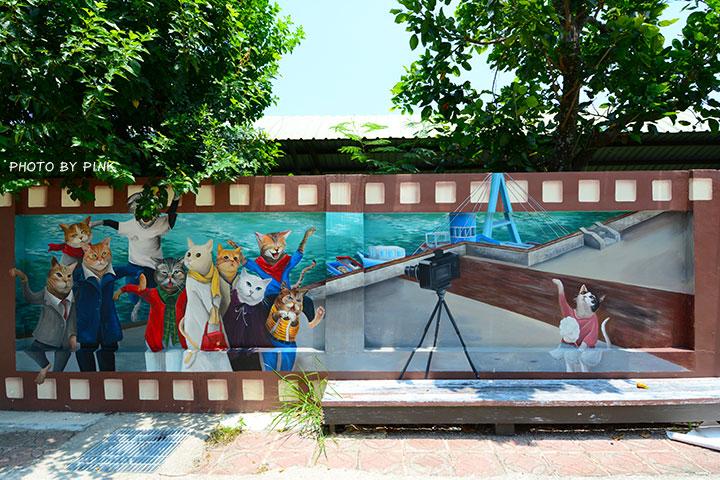 【嘉義布袋景點】布新國小貓咪彩繪牆。讓我們一起見證喵星人的愛情故事!(就在高跟鞋教堂旁)-DSC_1655.jpg