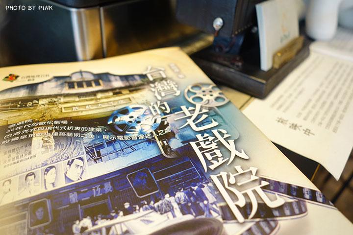 【南投市】南投大戲院&老戲院cafe'咖啡騎士團。老戲院結合文青咖啡館,凡外帶或用餐電影票還有優惠!-DSC02099.jpg