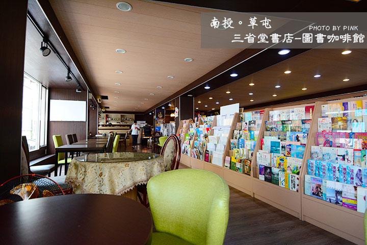 【草屯咖啡廳】三省堂書店/咖啡館。在老書店內悠閒喝咖啡,享受當下的小確幸!-1.jpg