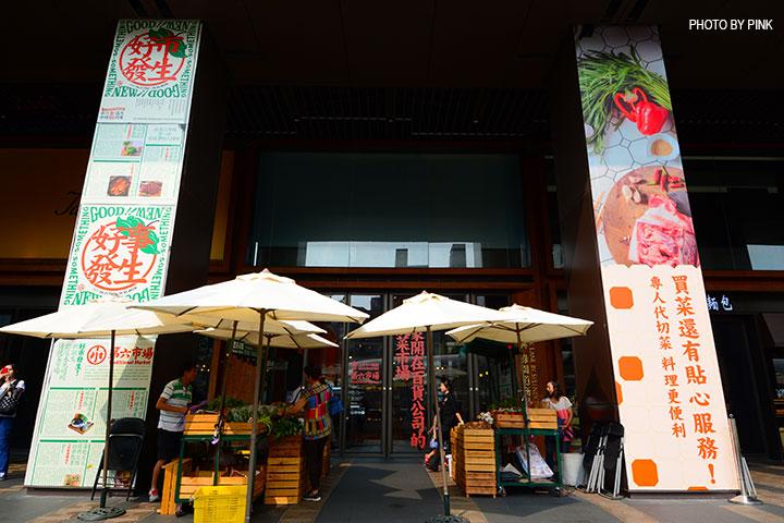 【台中西區】第六市場。第一間開在百貨公司的菜市場,買菜不流汗,也太幸福了!-DSC_3308.jpg
