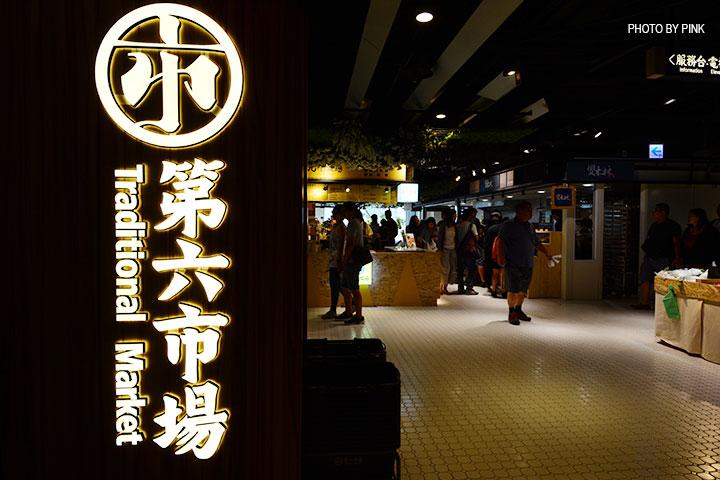 【台中西區】第六市場。第一間開在百貨公司的菜市場,買菜不流汗,也太幸福了!-DSC_3330.jpg