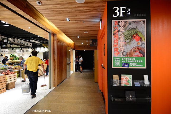 【台中西區】第六市場。第一間開在百貨公司的菜市場,買菜不流汗,也太幸福了!-DSC_3355.jpg