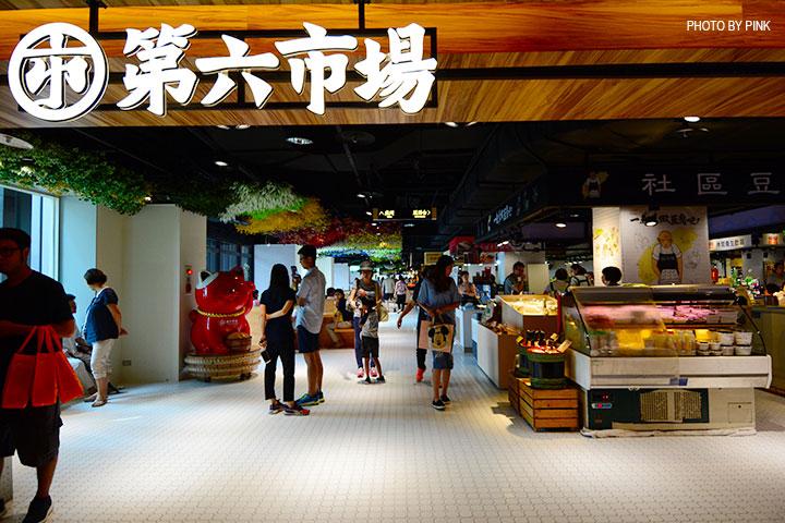 【台中西區】第六市場。第一間開在百貨公司的菜市場,買菜不流汗,也太幸福了!-DSC_3359.jpg