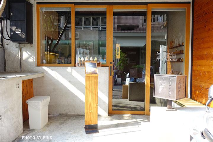 【台中冰淇淋】路地手作冰菓子/冰淇淋。隱身巷弄的日式質感冰店,可愛鯛魚燒Q融你心!-DSC02734.jpg