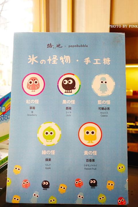 【台中冰淇淋】路地手作冰菓子/冰淇淋。隱身巷弄的日式質感冰店,可愛鯛魚燒Q融你心!-DSC02742.jpg