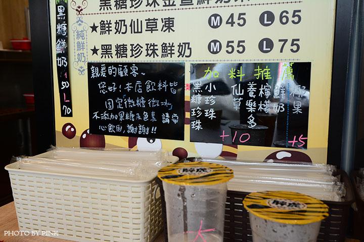 【霧峰飲料店】胖虎黑糖珍珠鮮奶茶。珍珠控必點,Q彈有咀勁的黑糖珍珠系列!-DSC_4178.jpg