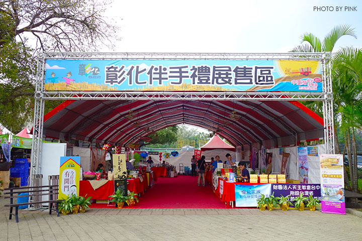 2017中台灣農業博覽會,11月4日盛大登場!-DSC04463.jpg