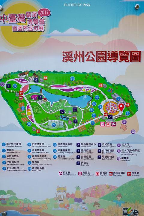 2017中台灣農業博覽會,11月4日盛大登場!-DSC04470.jpg