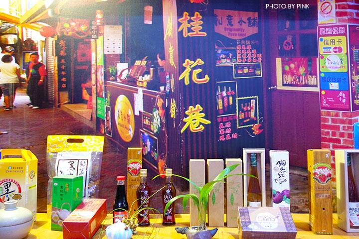 2017中台灣農業博覽會,11月4日盛大登場!-DSC04523.jpg