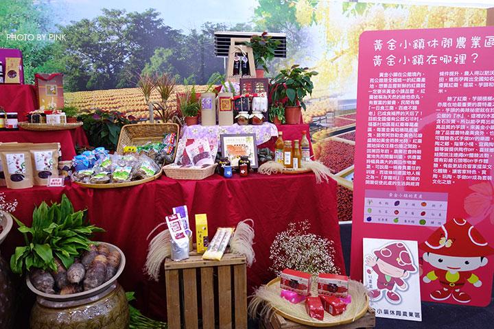 2017中台灣農業博覽會,11月4日盛大登場!-DSC04529.jpg