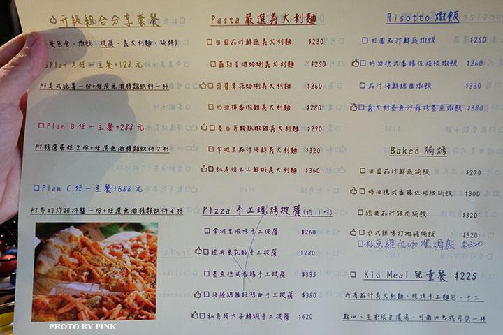 【彰化員林餐廳】KoKoMo私房惑櫃/親子餐廳。超好拍!馬卡龍色系貨櫃屋/兒童遊戲區/戲水池/美食餐廳!-DSC04035.jpg