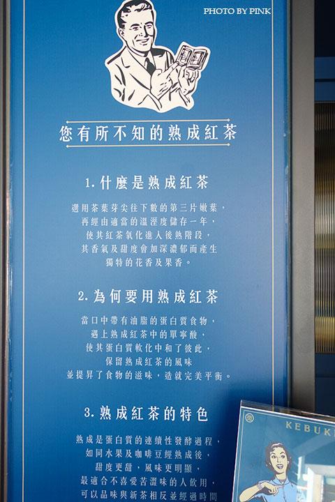 【草屯飲料店】可不可熟成紅茶。英式低奢風,台中人氣飲料店來草屯展店囉!-DSC05082.jpg