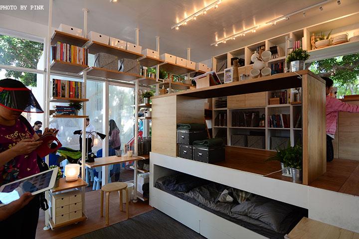 【台中展覽】IKEA創意生活展(給家更多可能)。超霸氣!十間創意小屋就在市民廣場展出。-DSC_5702.jpg