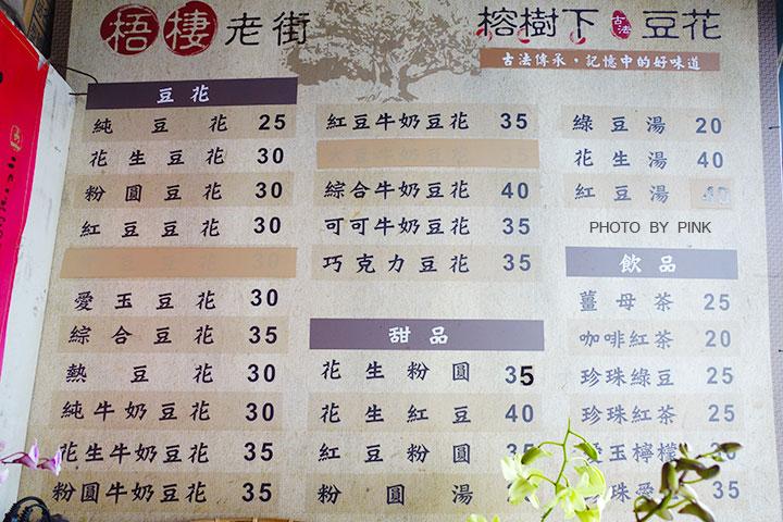 【台中梧棲】梧棲老街美食推薦!