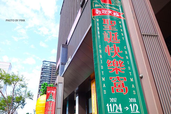 【台中活動】勤美誠品+金典綠園道~聖誕村68號,邀你一起來過節!-DSC07037.jpg
