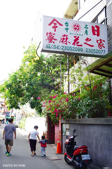 【台中伴手禮】今日蜜麻花之家。新推出花生香片等口味,超唰嘴!-DSC06963.jpg