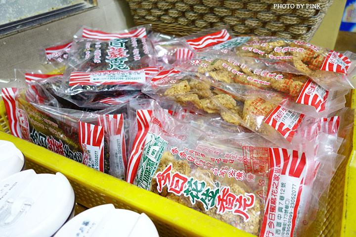 【台中伴手禮】今日蜜麻花之家。新推出花生香片等口味,超唰嘴!-DSC06984.jpg