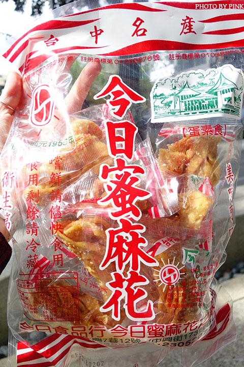 【台中伴手禮】今日蜜麻花之家。新推出花生香片等口味,超唰嘴!-DSC07016.jpg