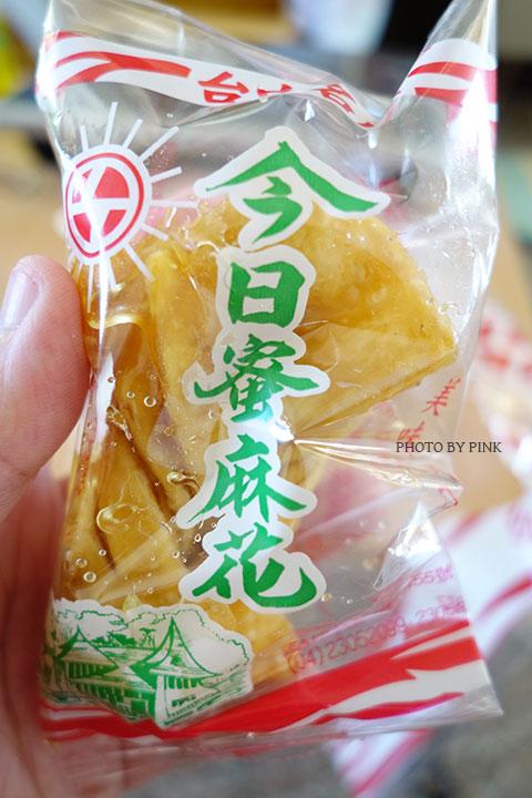 【台中伴手禮】今日蜜麻花之家。新推出花生香片等口味,超唰嘴!-DSC07064.jpg