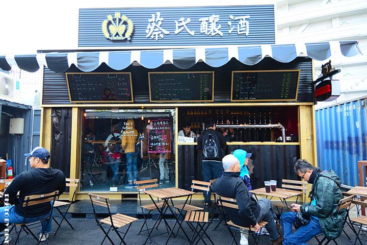 【台中景點】UNO貨櫃市集。中台灣最大繽紛貨櫃市集,好拍好買又好逛!(就在大遠百旁)-DSC_6475.jpg