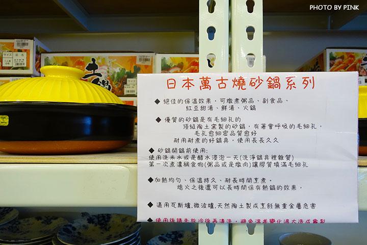 【彰化市】僑俐瓷器專賣店。多樣日本進口瓷器,可愛質感兼具,不只好買更好逛!-DSC08177.jpg