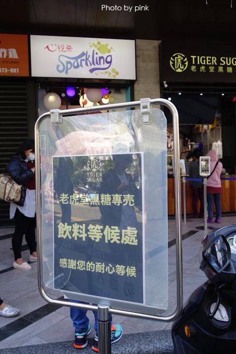 【一中街飲料推薦】TigerSugar老虎堂。每日必排一小時以上,就為了招牌黑糖波霸厚鮮奶!-DSC09755.jpg