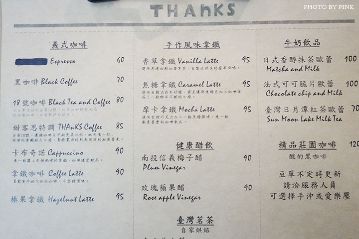 【草屯咖啡館】甜客思Thanks寵物咖啡館。喝咖啡、嚐甜食、還有阿登喵星人坐陪!-DSC08704.jpg