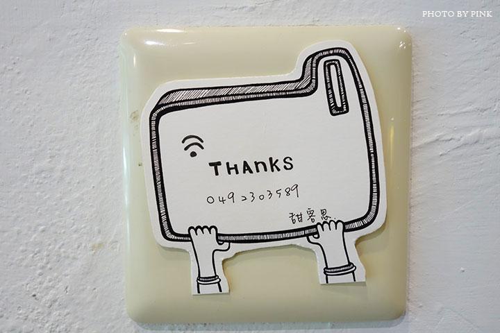 【草屯咖啡館】甜客思Thanks寵物咖啡館。喝咖啡、嚐甜食、還有阿登喵星人坐陪!-DSC08779.jpg