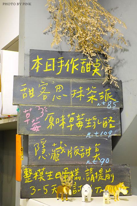 【草屯咖啡館】甜客思Thanks寵物咖啡館。喝咖啡、嚐甜食、還有阿登喵星人坐陪!-DSC08823.jpg