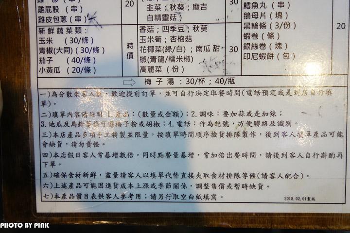【魚池美食】麗鳳(品麗)鹽酥雞。南投最狂鹽酥雞店,就算久等也要吃這一味!-DSC01407.jpg